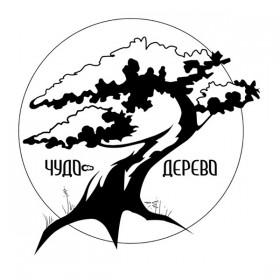 Логотип для компании ООО «Чудо-дерево»