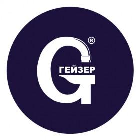 Редизайн логотипа холдинга ООО «Гейзер»
