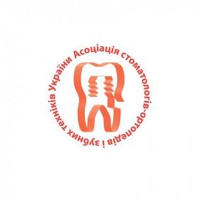 Логотип Асоциации стоматологов-ортопедов
