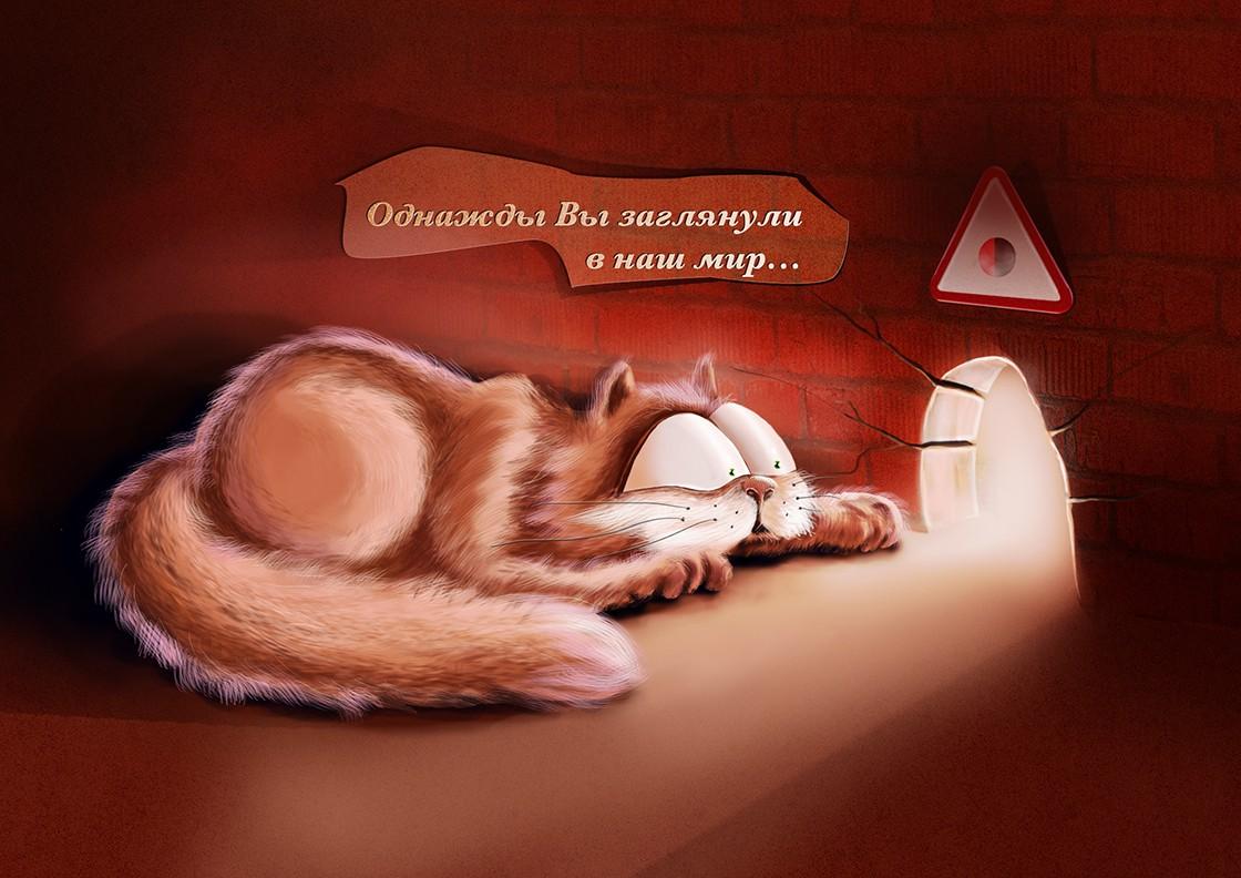 Серия иллюстраций для web-открытки Redtram