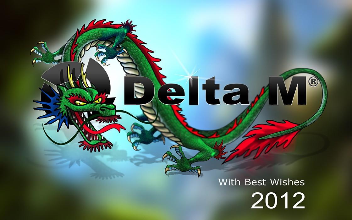Обложка календаря для компании Delta M