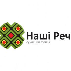 Логотип для торговой марки «Наші Речі»