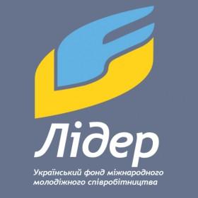 Логотип для фонда молодежного сотрудничества