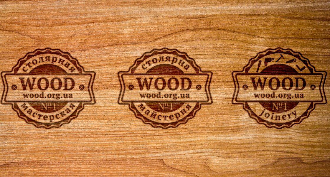 Логотип для столярной мастерской Wood.ord.ua
